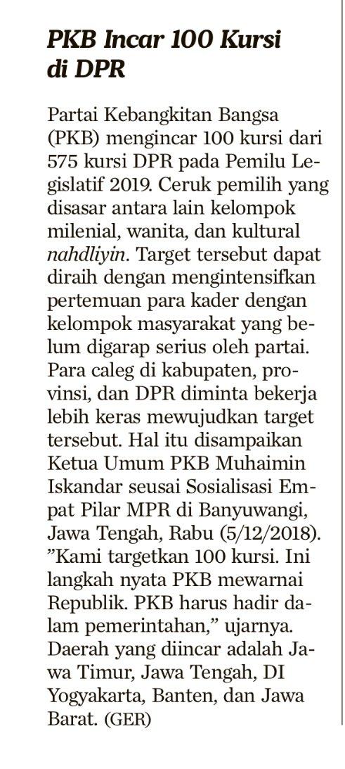 Bismillah..Semoga selalu diberikan kekuatan dan kemudahan.  Ketua Umum DPP PKB, @cakimiNOW : PKB incar 100 kursi DPR RI .  #PKBSatukanIndonesia