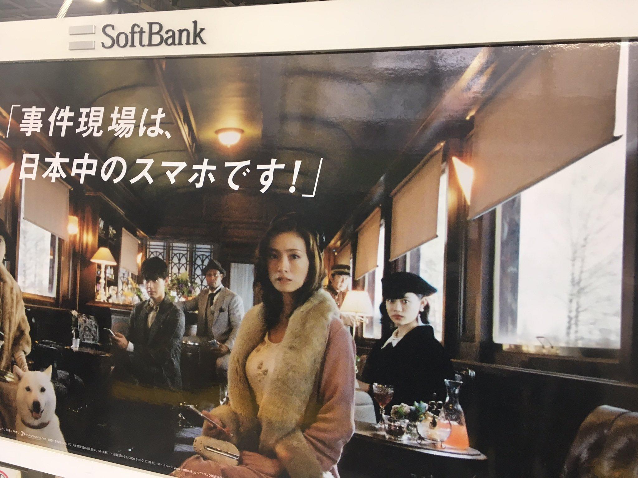 画像,softbankの事件ってそーゆーこと???? https://t.co/y26f4jfOxw。