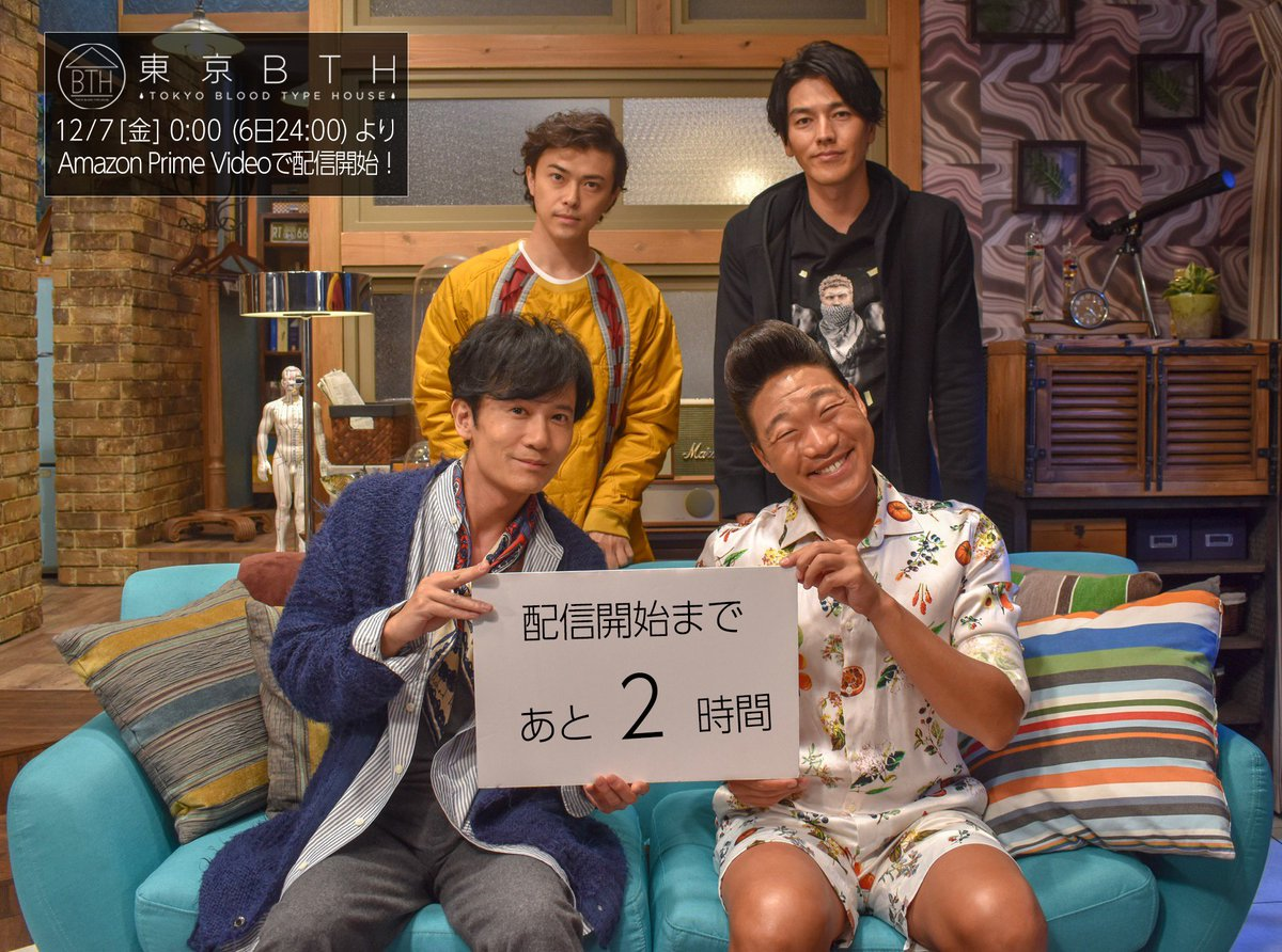 東京BTH's photo on #東京bth