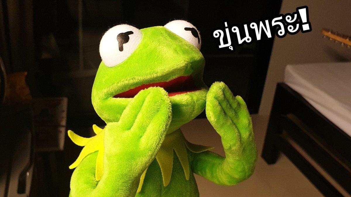 **สบตากับผู้ชาย** #มีม #มีมกบเขียว #กบเขียว