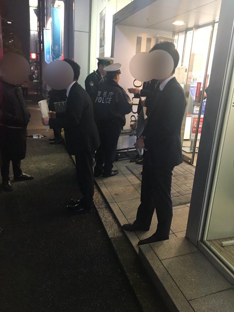 ソフトバンクの通信障害で警察が出動している現場画像