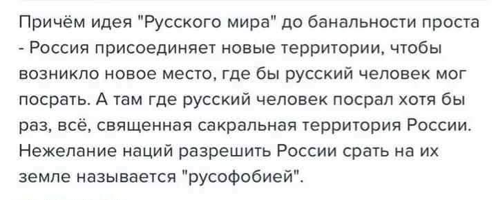"""Росія в ООН """"викручує руки і голови"""" послам з Африки, щоб вони не голосували за резолюцію щодо Криму, - Єльченко - Цензор.НЕТ 3305"""