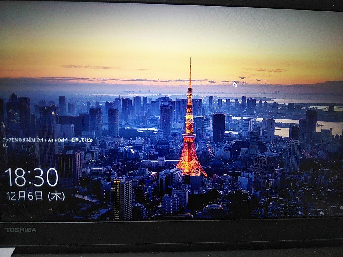 Windows10 ロック画面 壁紙 Windows10 ロック画面 壁紙 保存場所 あなたのための最高の壁紙画像