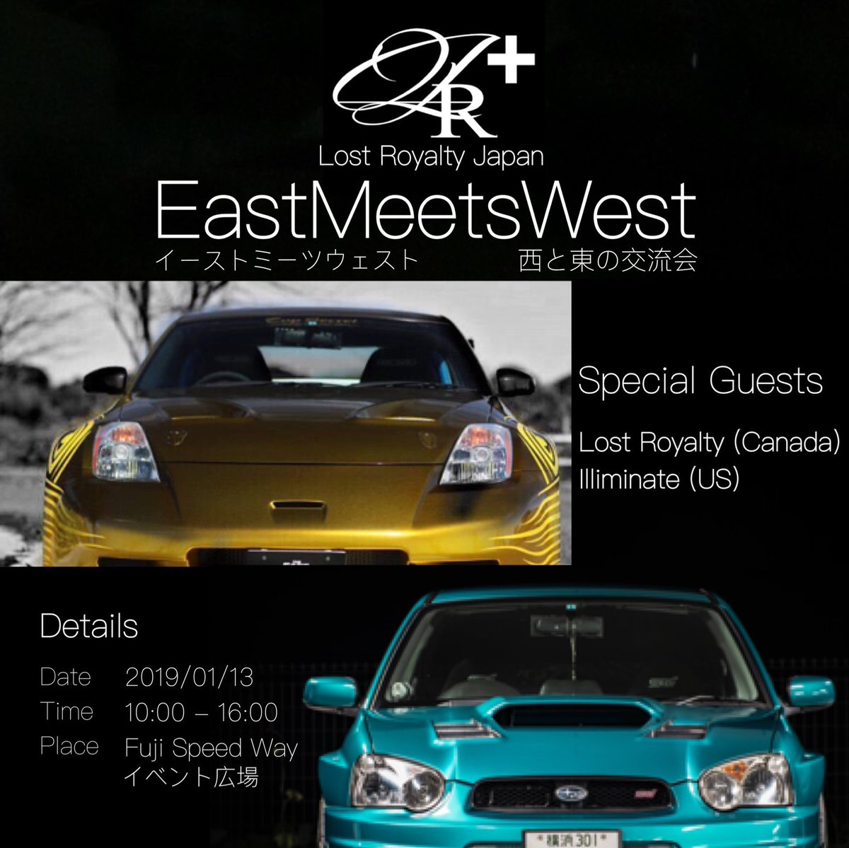 富士 スピード ウェイ イベント 2019