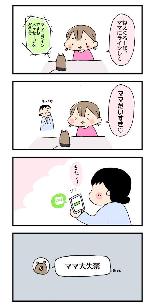 こたき@子育て中さんの投稿画像