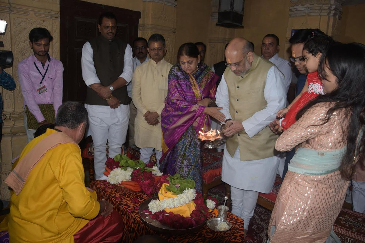 Amit Shah performs bhoomi pujan for pilgrim walk way at Somnath