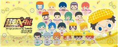 TVアニメ『弱虫ペダル GLORY LINE』をサンリオがプロデュース! 期間限定コラボカフェが池袋で開催決定 #弱虫ペダル ภาพถ่าย