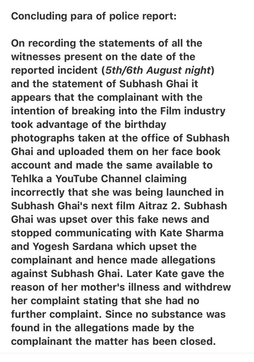 #Subhashghai Latest News Trends Updates Images - pardekpeechey