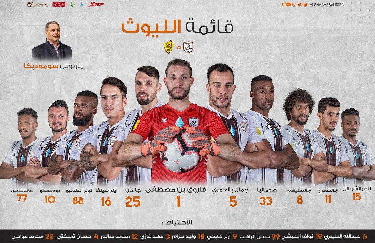 نادي الشباب السعودي's photo on #الشباب_احد