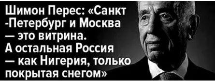 Путін слабший, ніж хоче здаватися, - Порошенко - Цензор.НЕТ 43