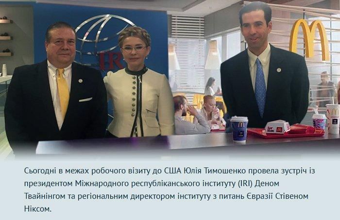 Рада припинила дію Договору про дружбу з РФ - Цензор.НЕТ 4906