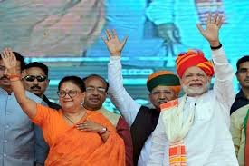 Modi ji at the centre and Raje ji in the state can take Rajasthan to greater heights of development. Request ppl to vote in huge numbers for @BJP4Rajasthan . #phirrserajemodi. Photo