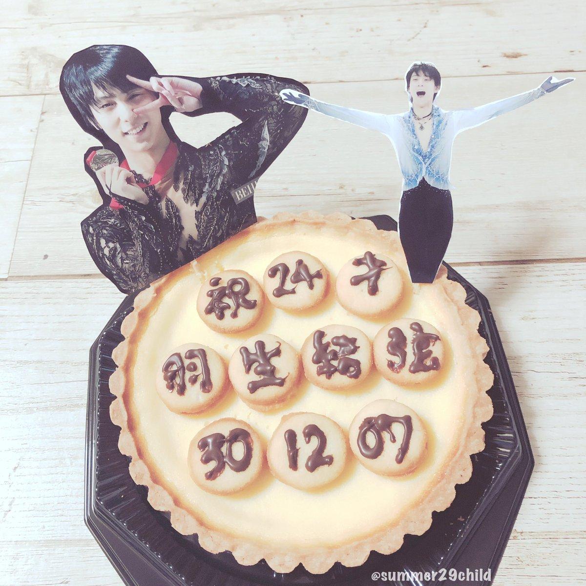 なっCiゃん🥇🥇🍜🍓求 全日本24日's photo on #羽生結弦誕生祭2018