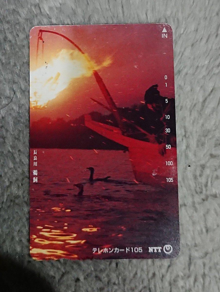 バニラ丸's photo on テレカ