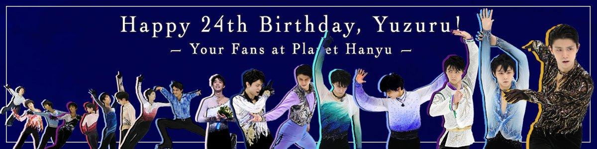 Planet Hanyu's photo on #happybirthdayyuzuru