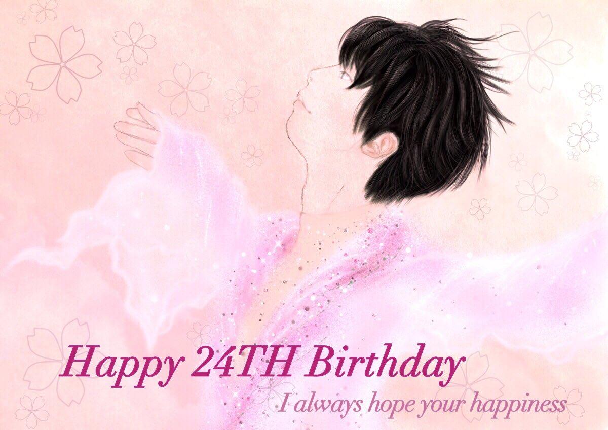 まっぴぃ's photo on #happybirthdayyuzuru