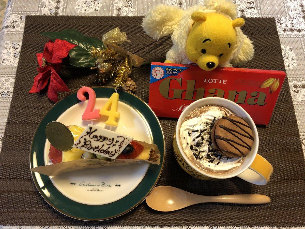 りんご🥇🥇右足治癒祈願🙏's photo on #happybirthdayyuzuru