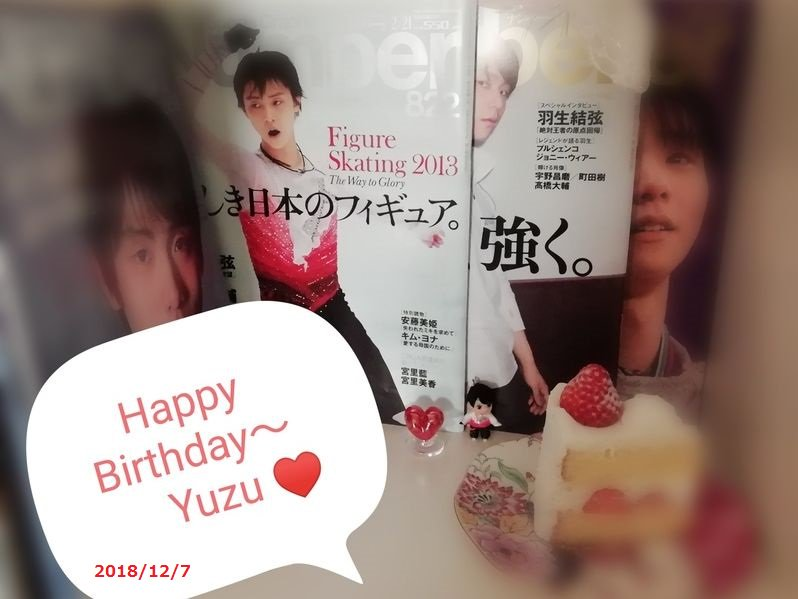 0903akane's photo on #happybirthdayyuzuru