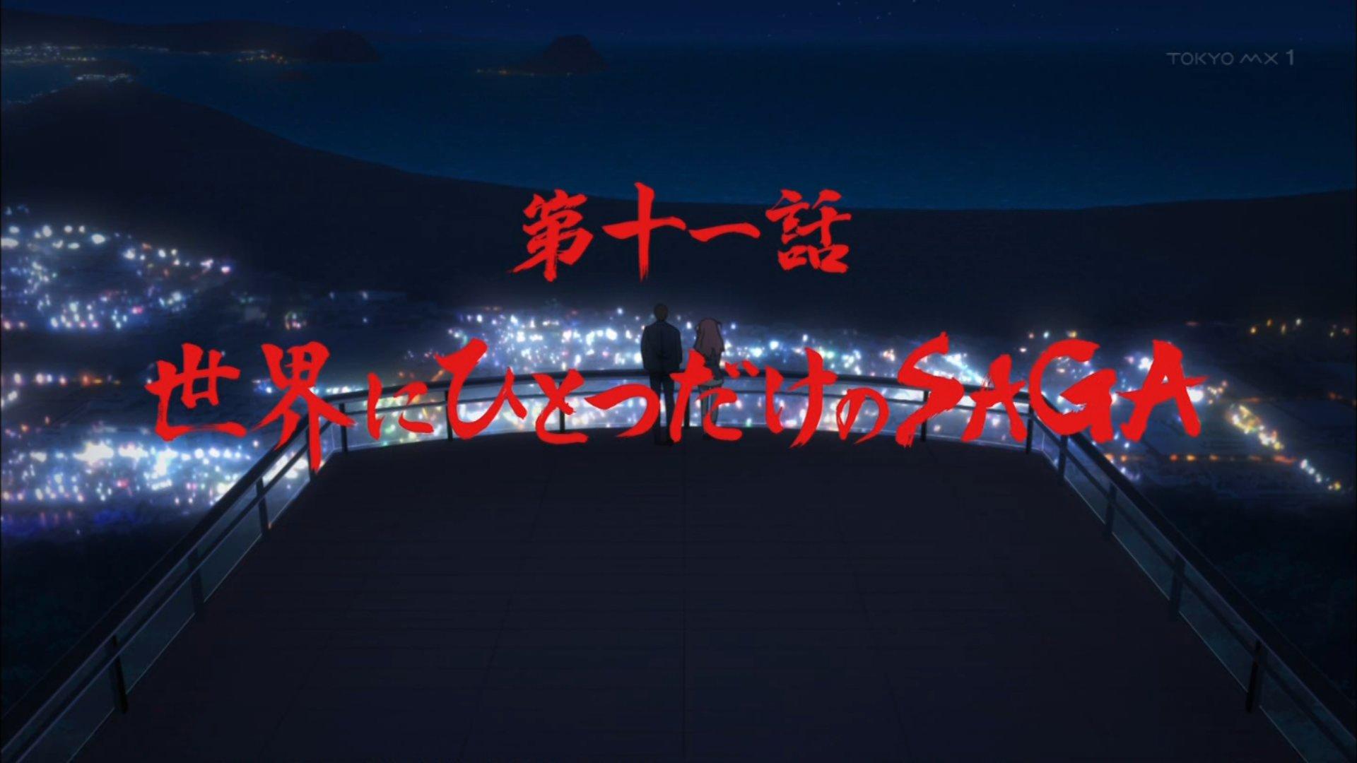 世界にひとつだけのSAGA #ゾンビランドサガ #TokyoMX https://t.co/VcTFSwoTpo