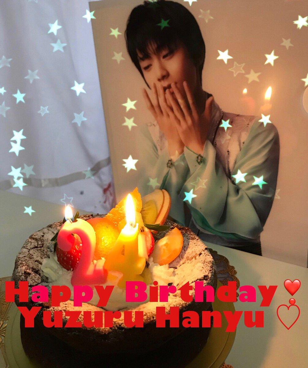 ★ユヅみん★🥇🥇🇫🇮結弦くん誕生日おめでとう's photo on #happybirthdayyuzuru