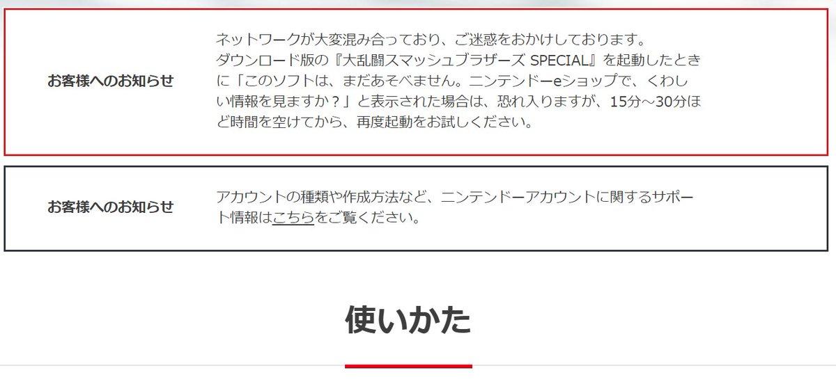 焼蒲DeathSt待機's photo on ニンテンドーeショップ