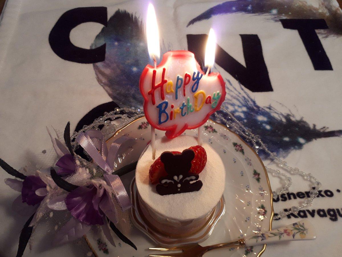 星の光☆彡.。's photo on #happybirthdayyuzuru