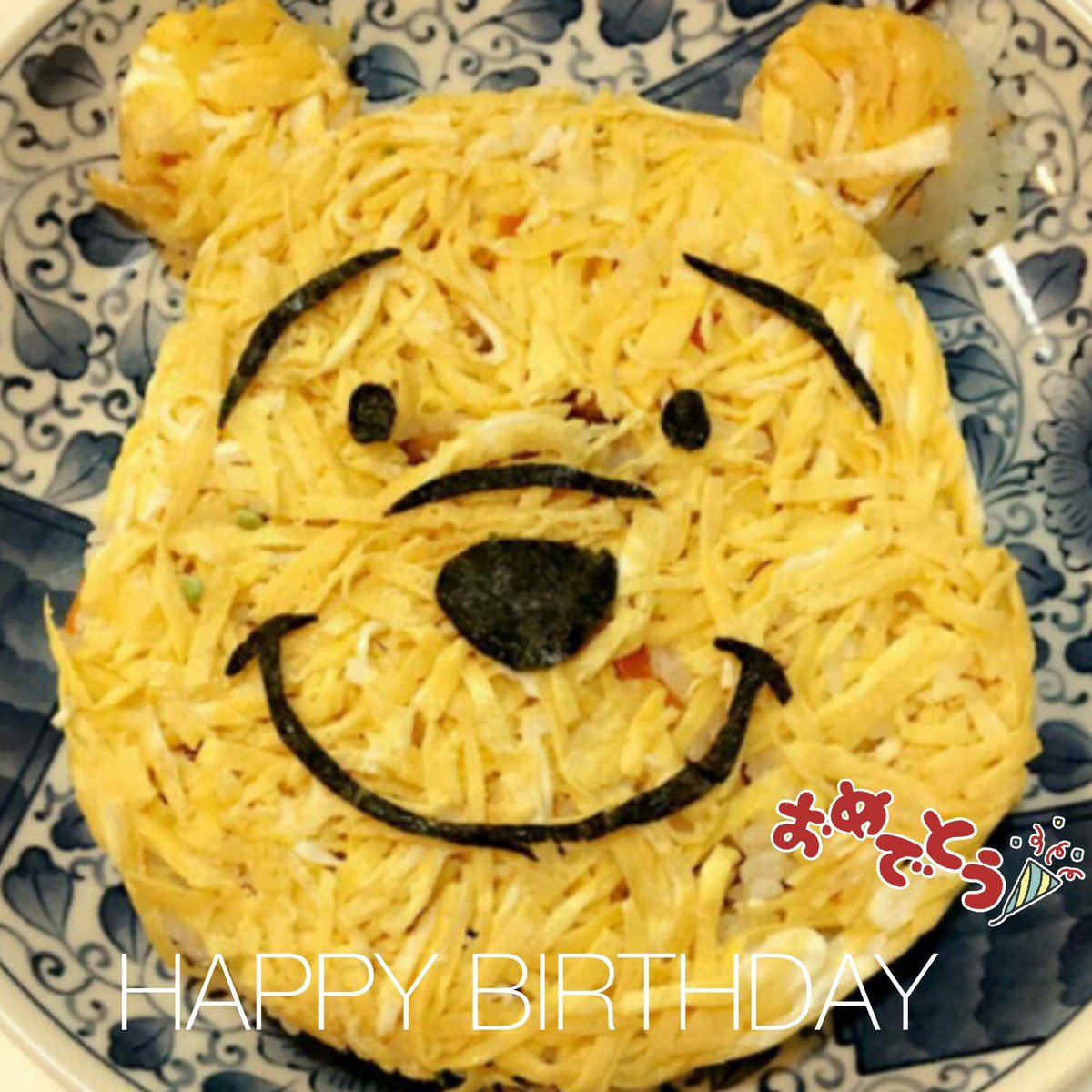 カナブン🍯's photo on #happybirthdayyuzuru