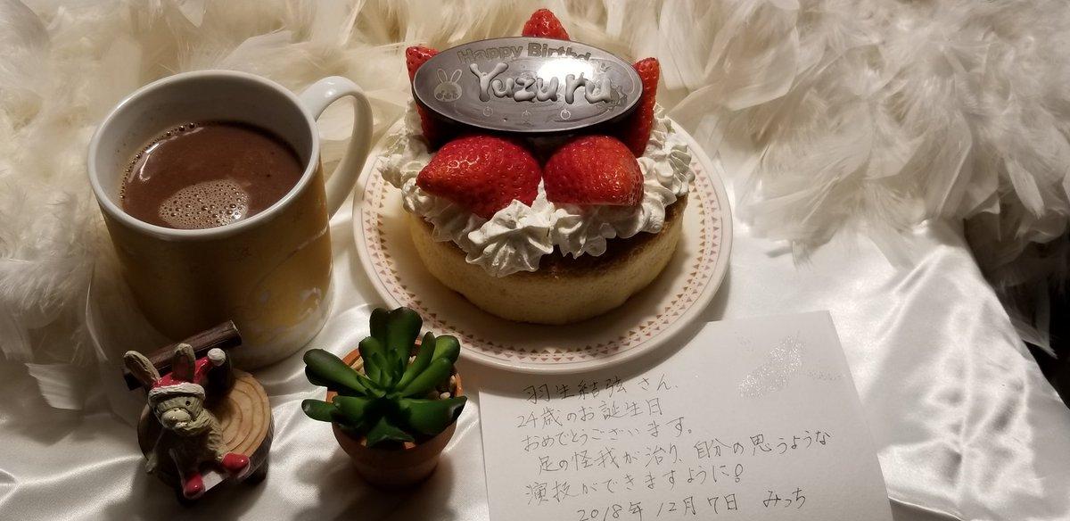 みっち's photo on #happybirthdayyuzuru