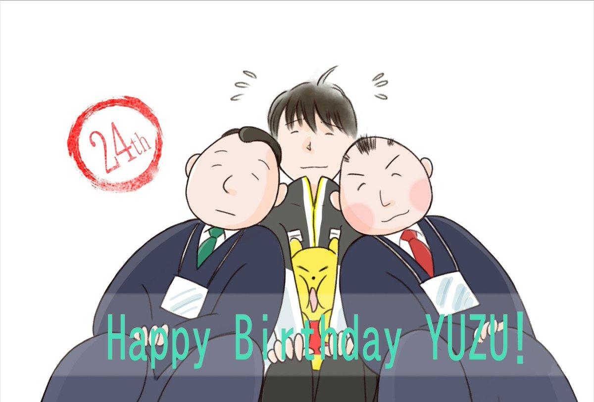 ひらのん🌸4A's photo on #happybirthdayyuzuru
