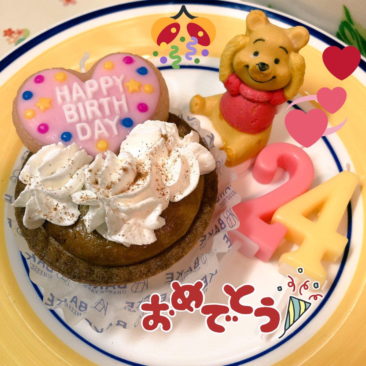 Yzmikan💖🔜🇷🇺▶︎🌏⛸'s photo on #happybirthdayyuzuru