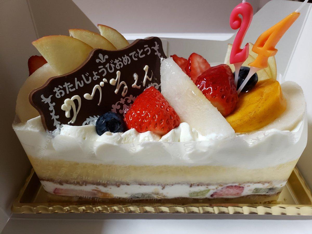 ☆む~ちゃん☆でおます(^ω^)'s photo on #happybirthdayyuzuru