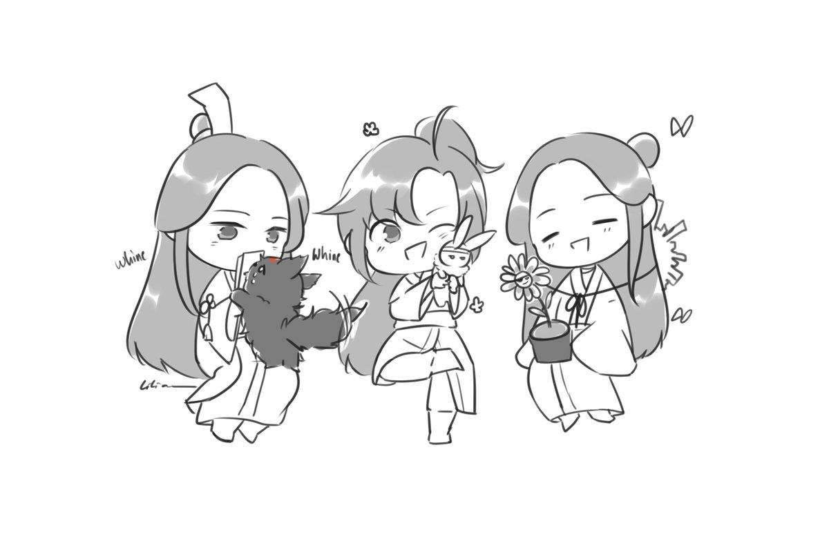 bingmei, lan-er gege, huahua and their specific owner