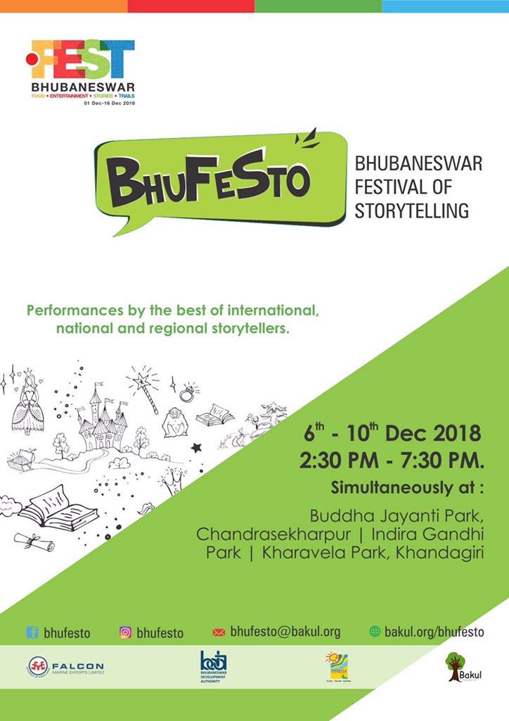 bhufesto hashtag on Twitter