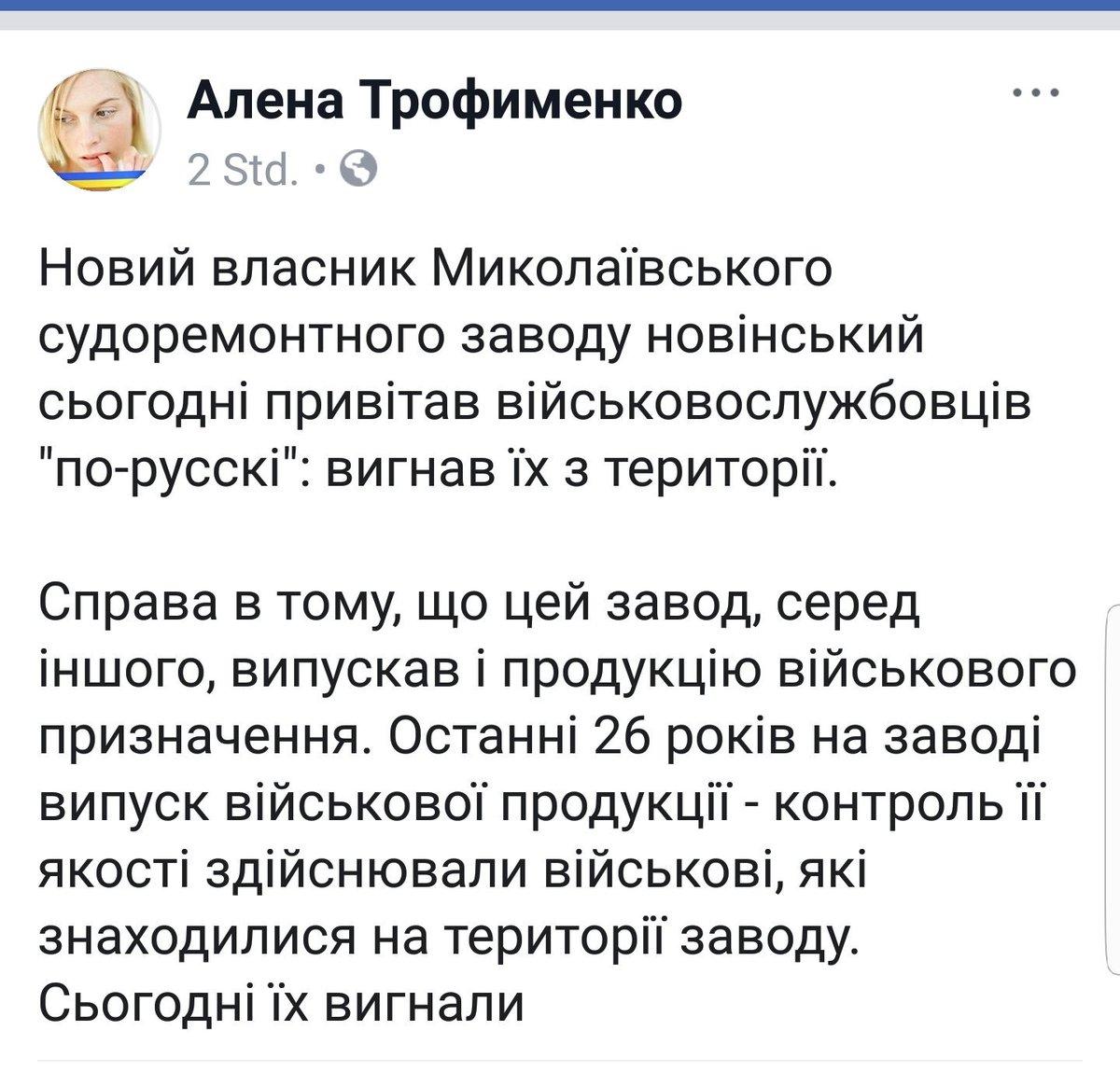 Ніхто не знає, кого Росія захоче атакувати завтра, - Порошенко - Цензор.НЕТ 4484