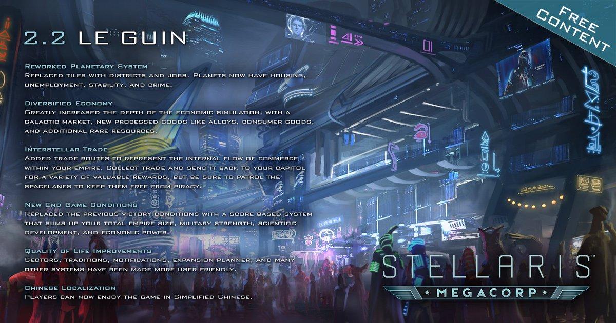 Stellaris loading screen bug