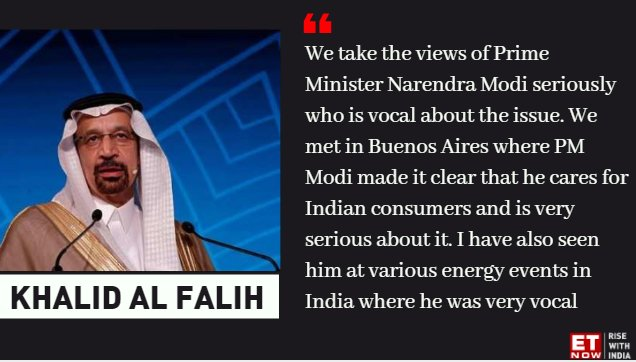 #OPECMeeting | Saudi Arabia's Energy Minister Khalid-Al Falih said that the grouping of oil producing nations will consider the views of world leaders like PM Narendra Modi with seriousness before taking a final decision on the issue.   #OPECmeet @narendramodi @PMOIndia