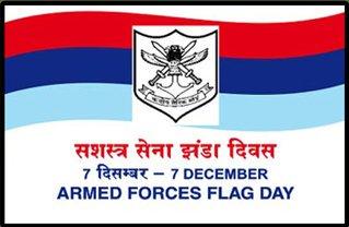सशस्त्र सेना झंडा दिवस के अवसर पर भारत की सेना के तीनों अंगों थल सेना, वायु सेना और नौसेना में कार्यरत, सेवानिवृत्त सैनिकों, अधिकारियों, शहीदों के आश्रित जनों को सादर नमन। आपका साहस, वीरता एवँ बलिदान अतुलनीय व अविस्मरणीय है। #ArmedForcesFlagDay @nsitharaman @DrSubhashMoS Photo