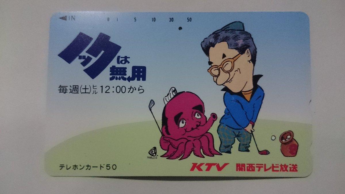 リニー君(非公認)'s photo on docomo