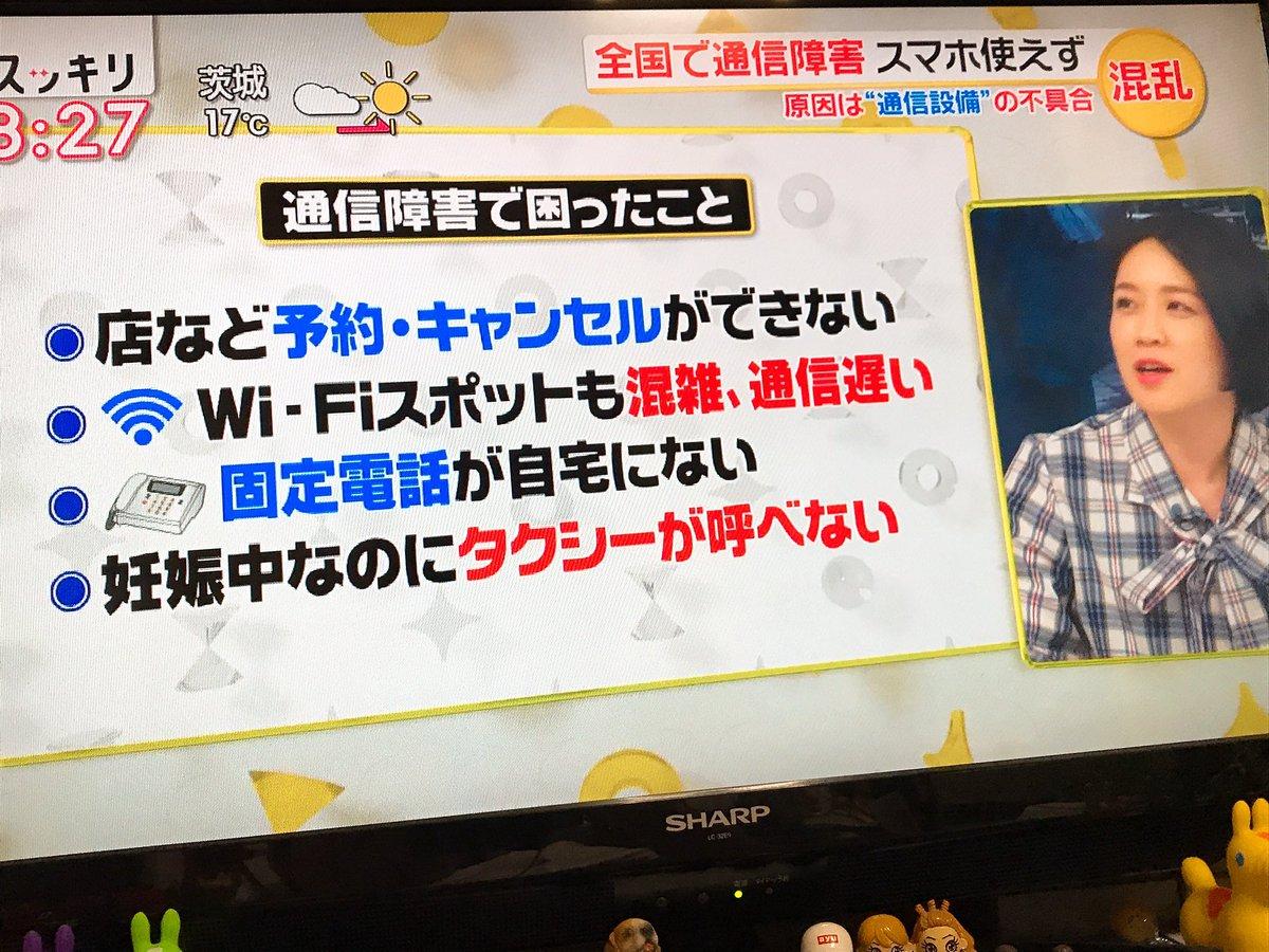 たかぶー's photo on docomo