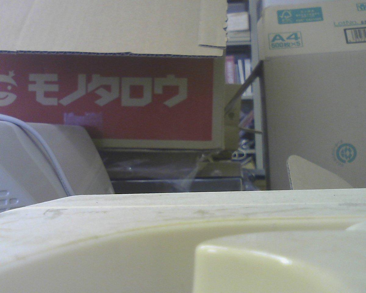 kanshi01's photo on docomo