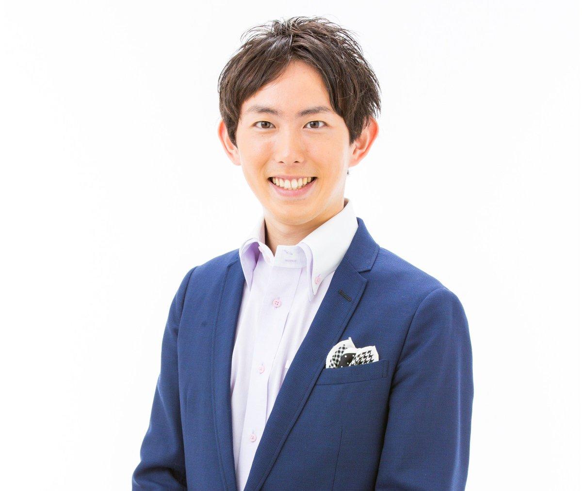 「佐藤宏樹アナウンサー」の画像検索結果