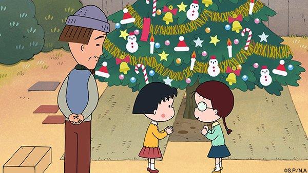 今日はクリスマスツリーの日なんだって☆ツリー、飾ったかな!?#ちびまる子ちゃん #クリスマスツリーの日🎄
