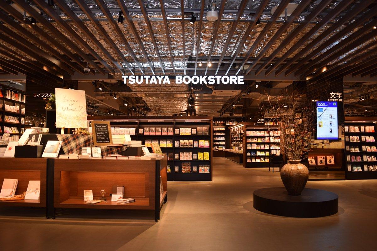 自分らしい働き方や仕事の発見と出会いがある「TSUTAYA BOOKSTORE 岡山駅前」オープン