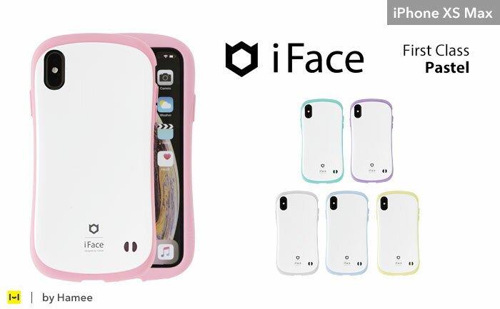 スマホケースブランド「iFace」より、パステルカラーがラバーを彩る「iPhone XS Max/iPhone XR」専用ケースが登場!
