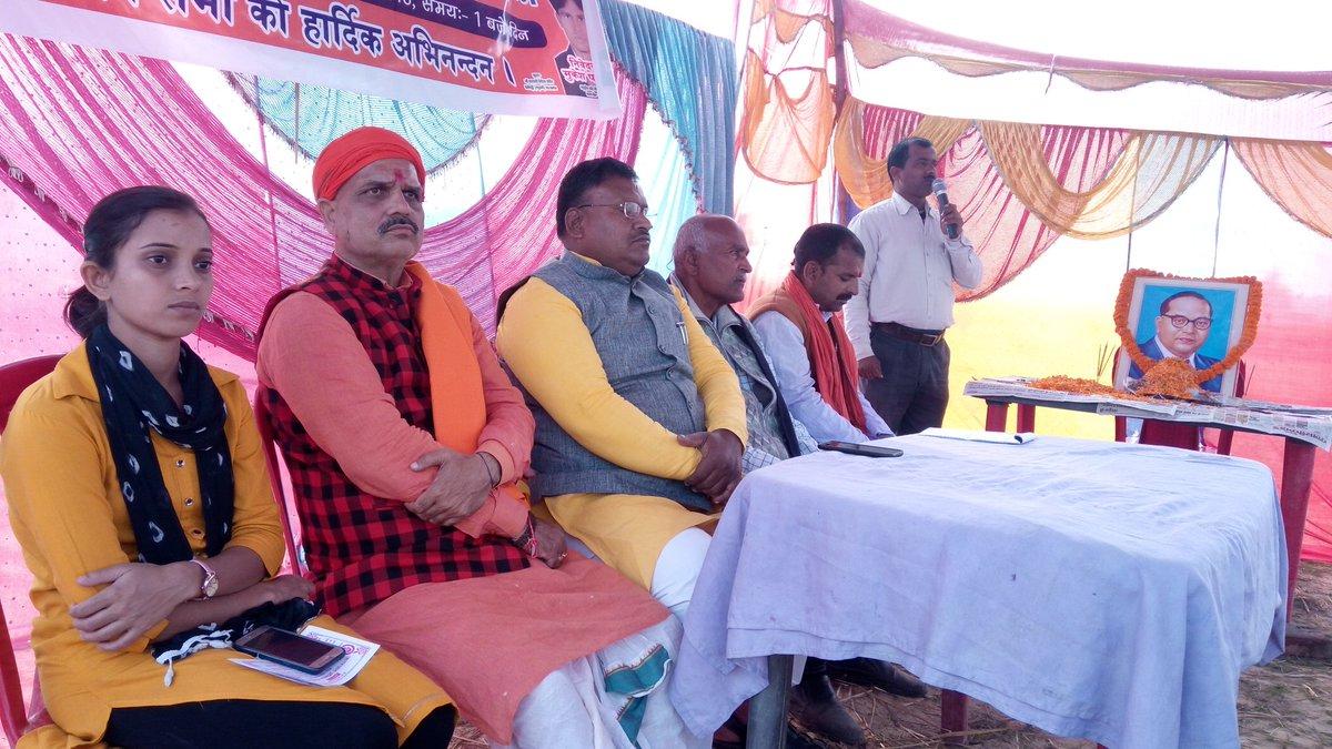 मधुबनी जिले के मधवापुर प्रखंड अंतर्गत उतरा में बाबासाहेब के पुण्यतिथि पर परिनिर्वाण दिवस में सहभागिता का अवसर मिला। माननीय विधान पार्षद संब महासेठ, पूर्व विधायक बचौल जी व जिलाध्यक्ष घनश्याम ठाकुर जी के बीच सामाजिक परिदृश्य पर अपनी बात रखने का अवसर मिला। @SushilModi  @narendramodi