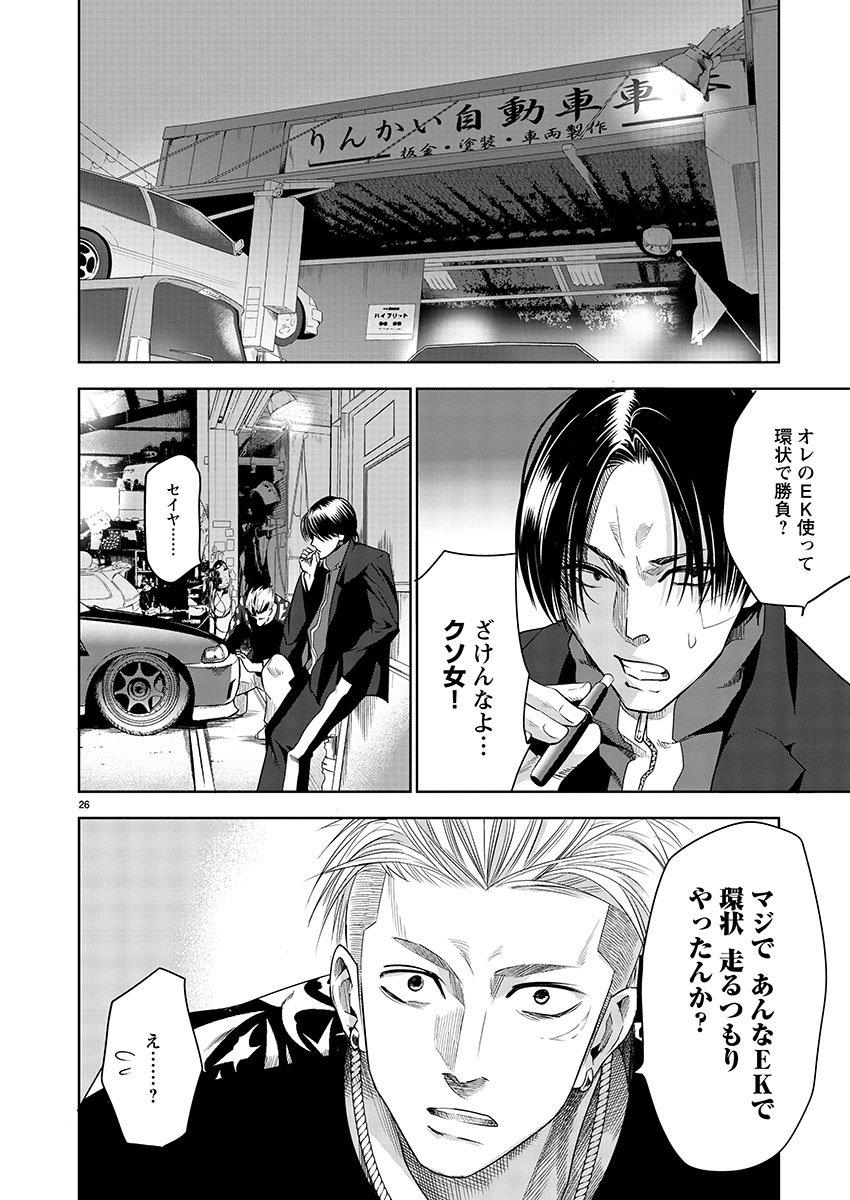 別冊ヤングチャンピオン в Twitt...