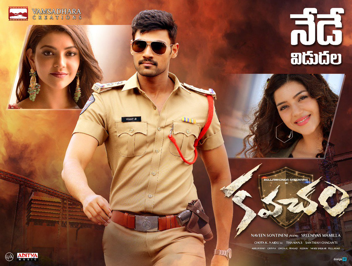 Vishnu unhappy with Bellamkonda taking