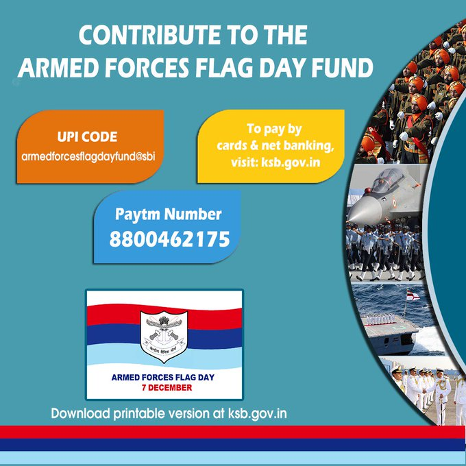 On #ArmedForcesFlagDay, let us do our bit to ensure the welfare of the families of our martyrs and ex-servicemen. Contribute to the Armed Forces Flag Day Fund. Photo