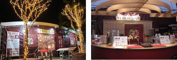 人気のビヤカクテルや東北食材を使用した限定グルメも! 12月11日~26日期間限定 「YEBISU BAR」で東北支援