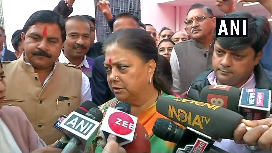 #Rajasthan CM Vasundhara Raje on Sharad Yadavs remark Vasundhara (Raje) ko aaram do, thak gayi hain, bahut moti ho gayi hain: To set an example for future its important that EC takes cognisance of this kind of language. I actually feel insulted&I think even women are insulted